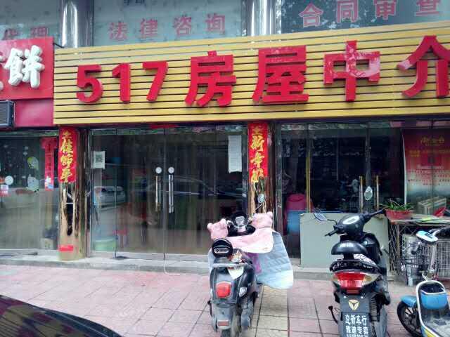 惠东花园2室 2厅 1卫58万元