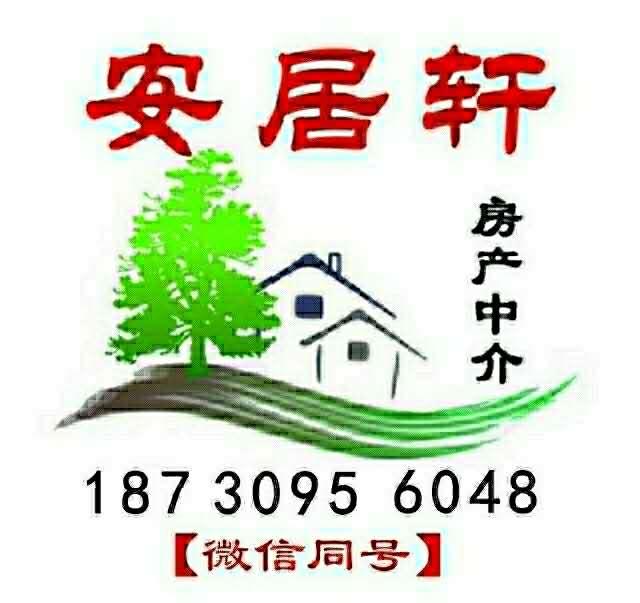 丽景新城3室 2厅 1卫50万元