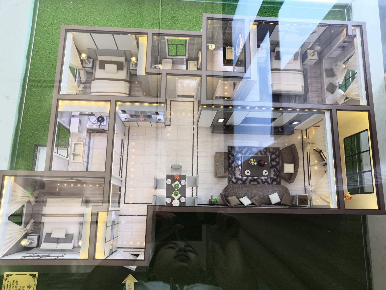 金億雙子座3室 2廳 1衛單價低,樓層好