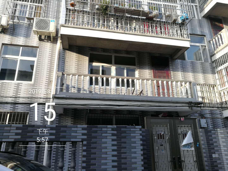 新县东城3室 2厅 1卫45万元