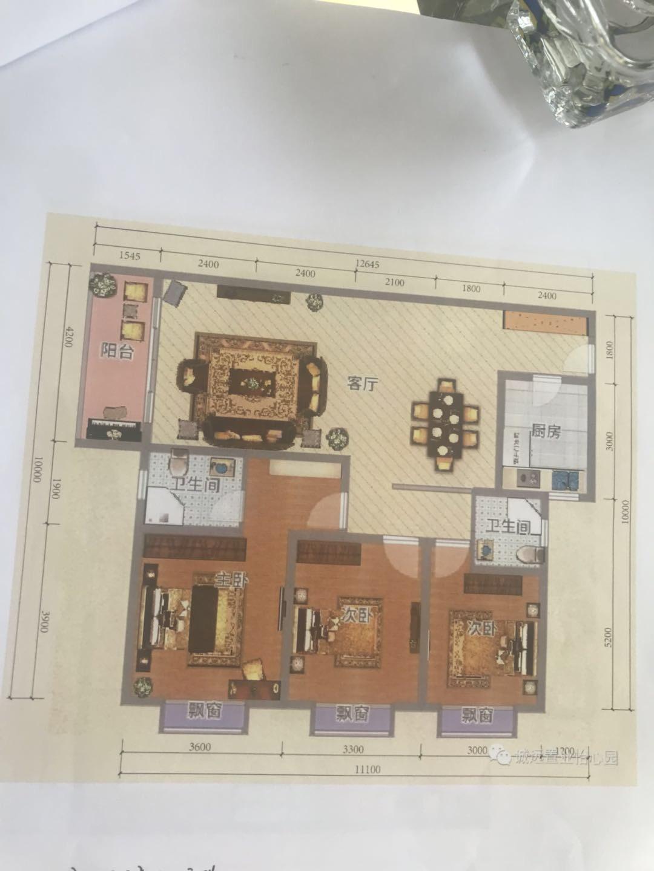 城投怡心園3室 2廳 2衛40萬元