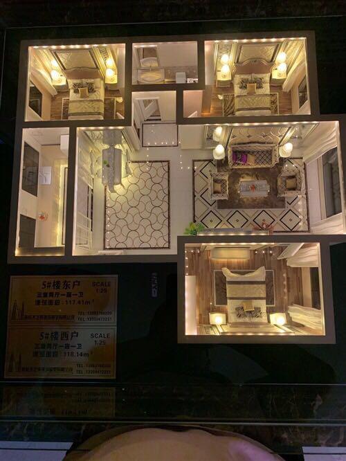 康辉花园3室 2厅 1卫118万元