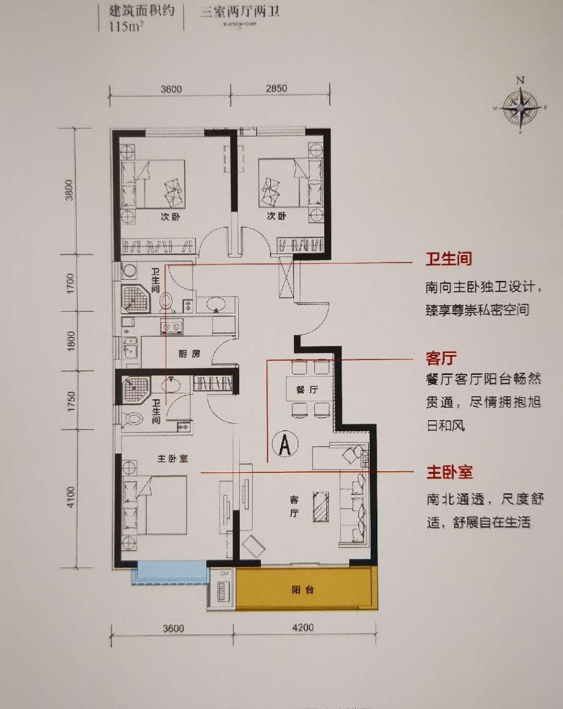 铂悦山1室 1厅 1卫20万元