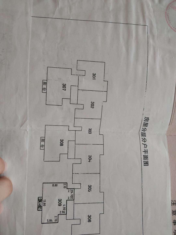 滨河花园3室 2厅 2卫75万元