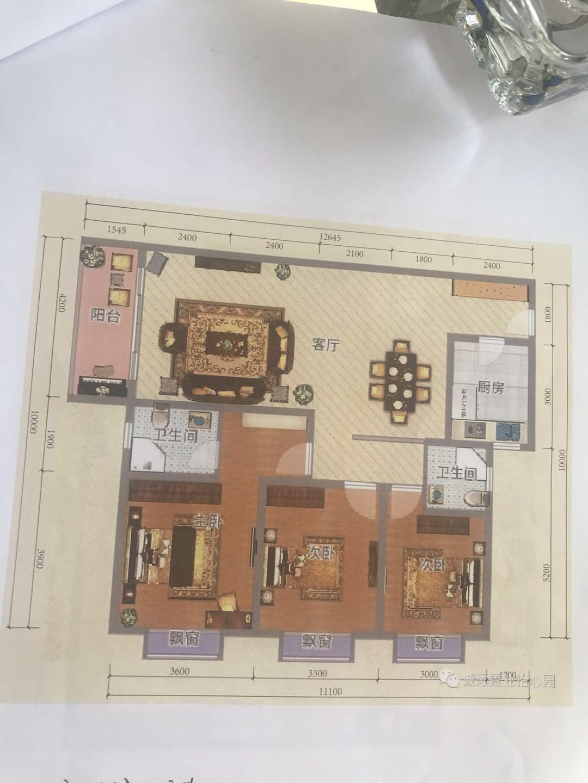 怡心園學府壹號3室 2廳 2衛40萬元