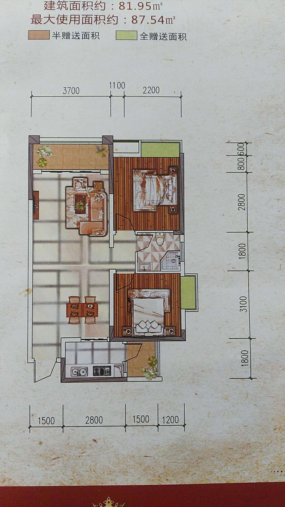 御景江山2室 2厅 1卫30万元