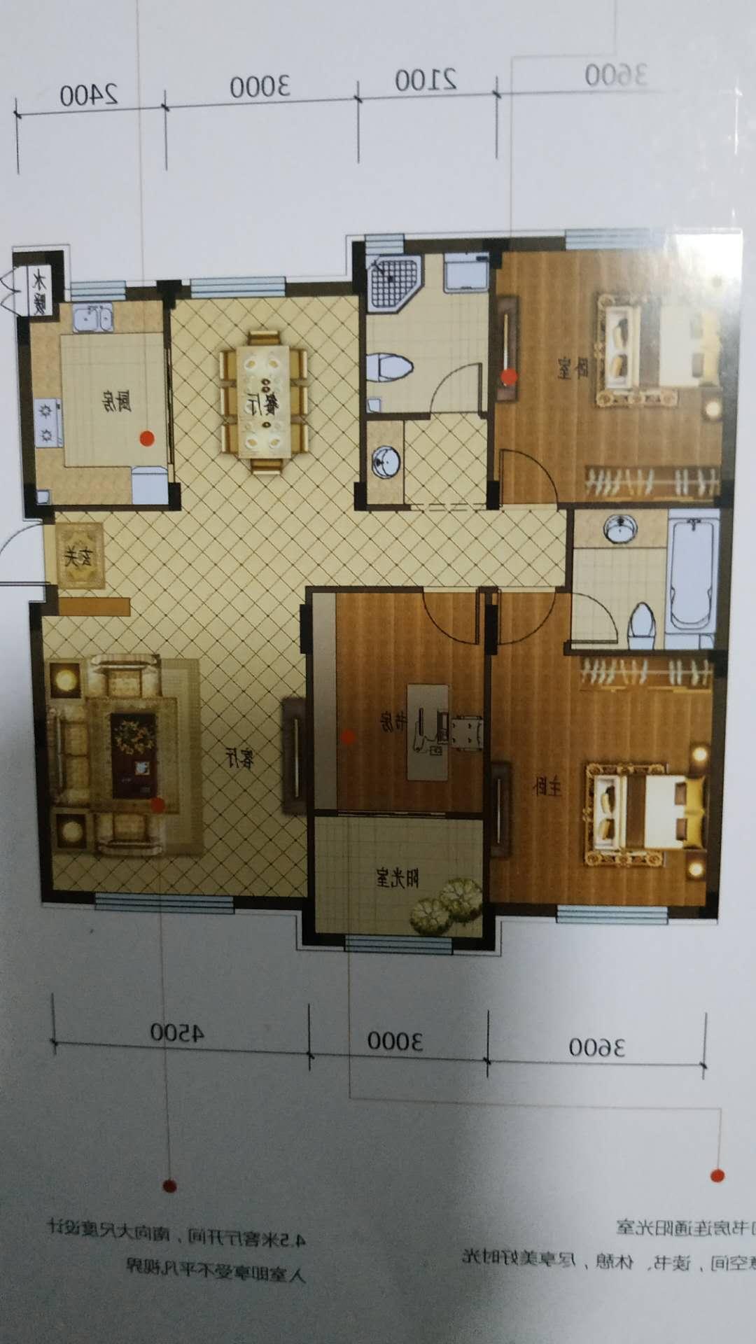 鹤城壹号院3室 2厅 2卫70万元