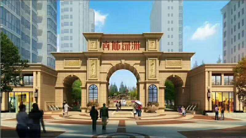 尚城绿州3室 2厅 2卫60万元