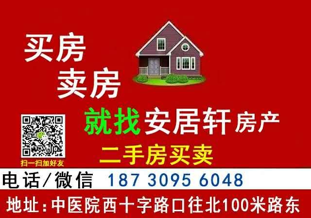 國泰溫泉城4室 2廳 2衛4500元/平