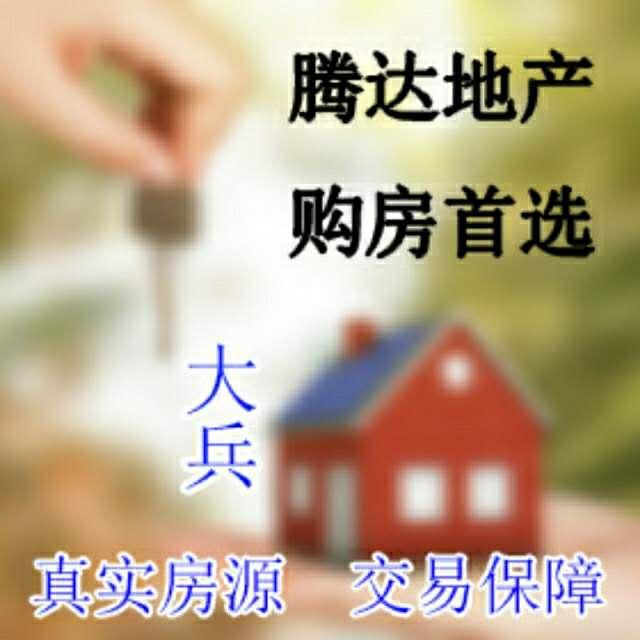 怡海花园1室 1厅 1卫精装修带家具家电33.5万