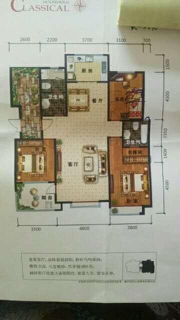 锐利福城4室 2厅 2卫95.6万元