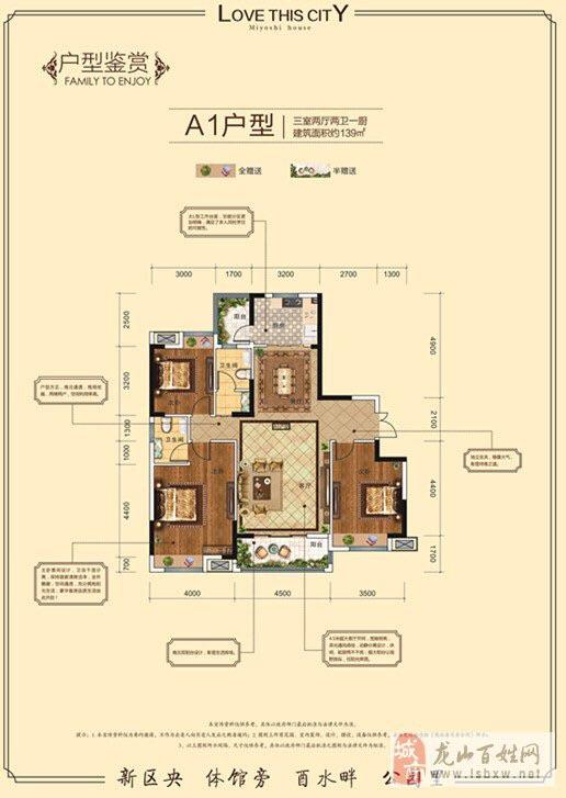 海玉未来城4室 2厅 2卫78万元