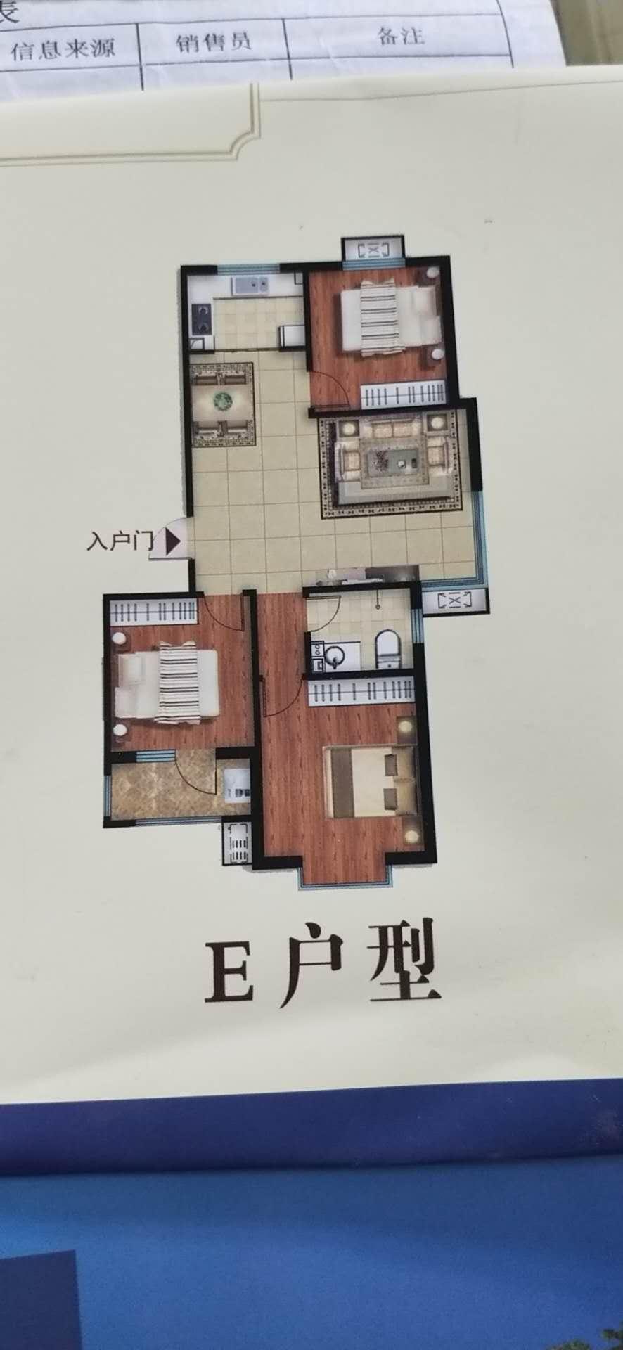 紫御华府2室 2厅 1卫60万元