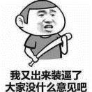 ζ    A 恒信通�手�C�S修中心