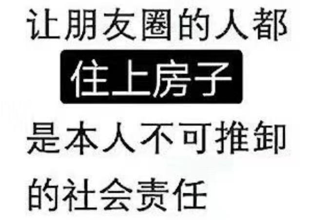 麒龙新城3室 1厅 1卫52.8万元