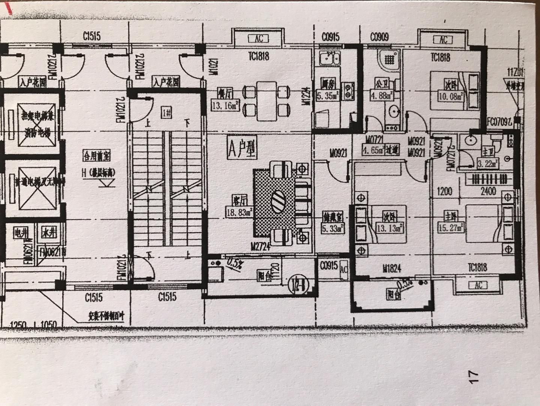 高层板房 4室2厅2卫 125万元