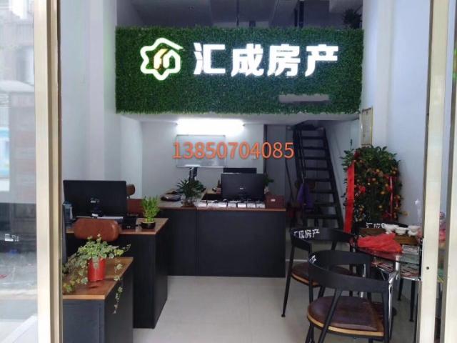 三远江滨花园店面 51平方沿街150万元