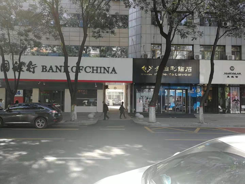 中国银行家属房2室 1厅 1卫41.8万元