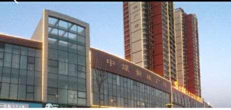 中煤新城广场3室 2厅 1卫110万元