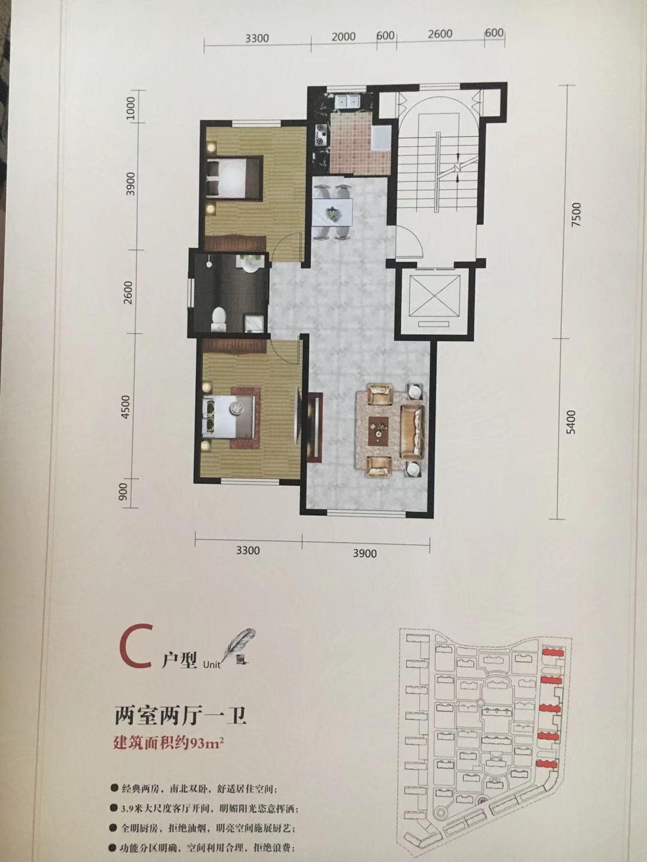 钻石·四季华城B区2室 2厅 1卫65万元