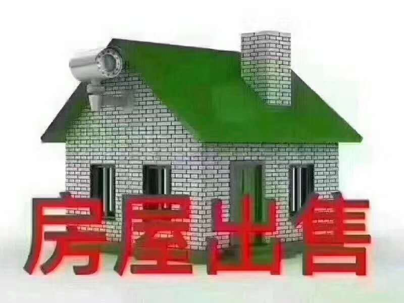 香江半岛3室 2厅 2卫57万元