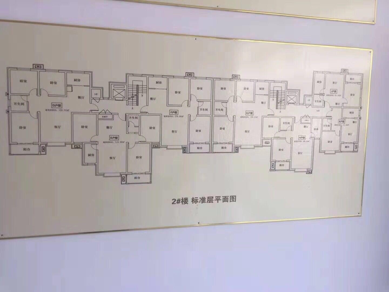 冀城嘉园3室 2厅 1卫带车位和储藏间共100万元