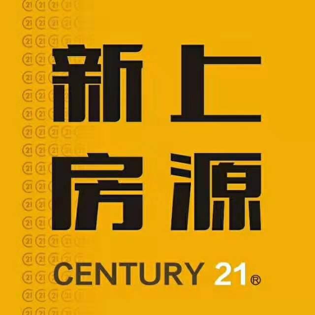 上海城 3室 双卧朝阳 包过户 南北通透