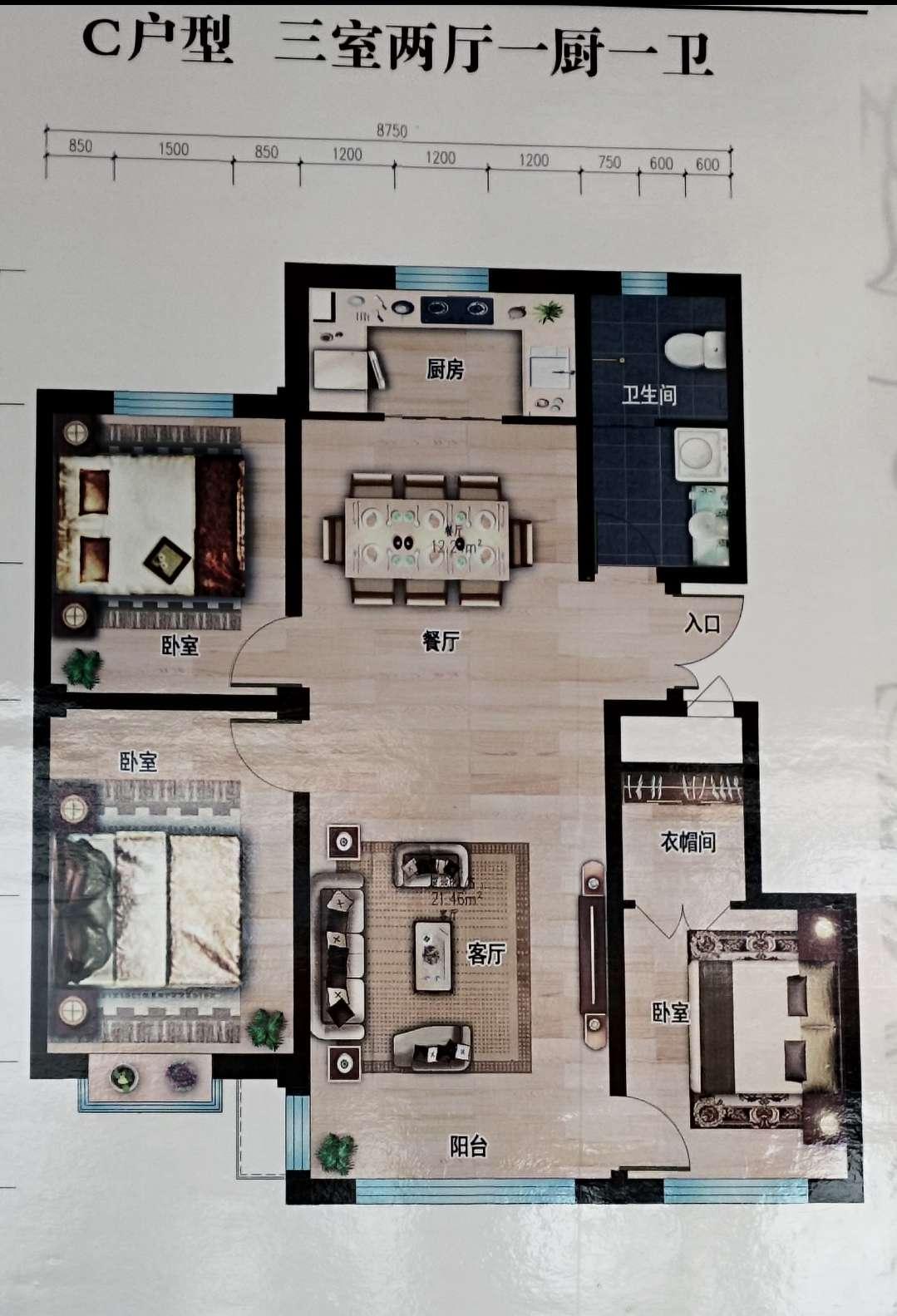 弘勝明珠學府3室 2廳 1衛47萬元