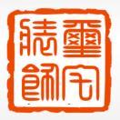 A四川玺宅装饰设计总监侯博