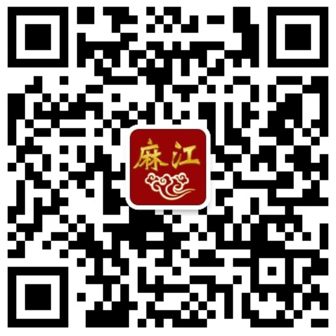 網上麻江官方微信