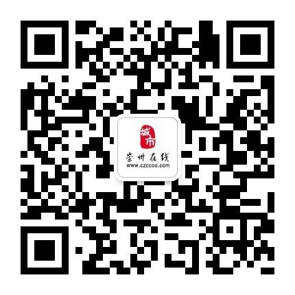 崇州在线官方微信