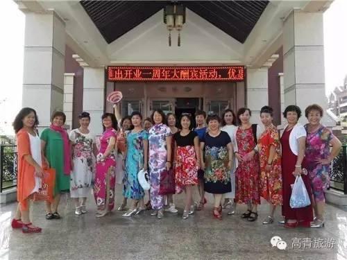 走进天鹅湖国际温泉慢城,高青农业嘉年华,芙蓉湖后刘村,述青藏古博物