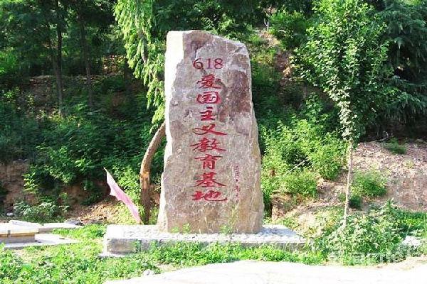 仙人谷 莱芜炒鸡 战役纪念馆