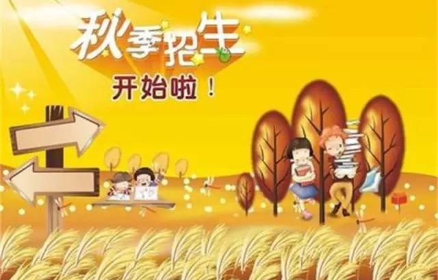 各位家长注意!阜宁县城小学、初中施教区是这样划分的,注意报名条件!
