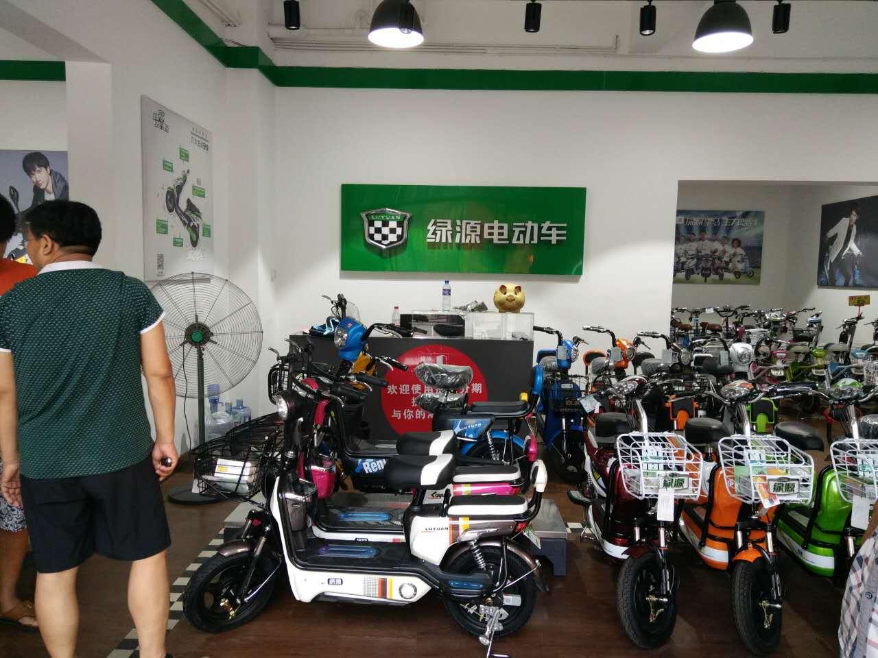 成立于1997年7月的绿源电动车