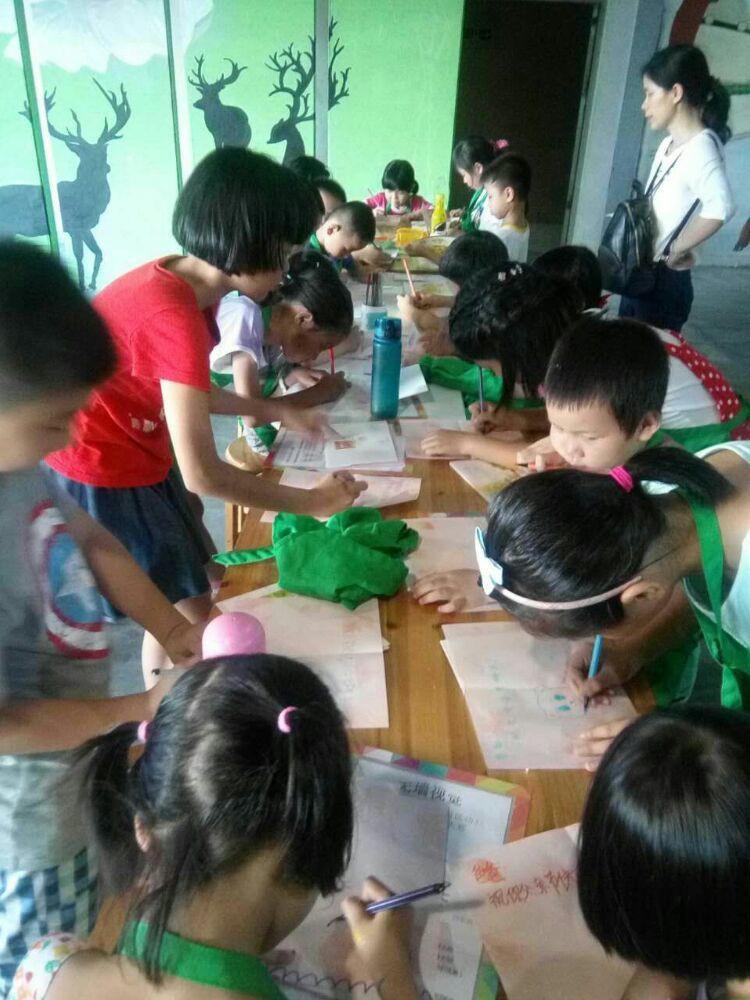 王老师3d手绘教育培训机构