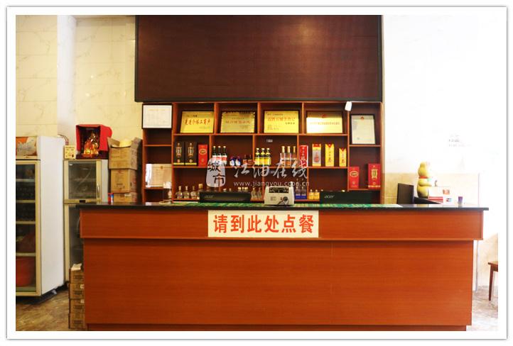 江油市太平健民麦香店(江油名食品)_漳州小吃豪黄页肥肠江油图片