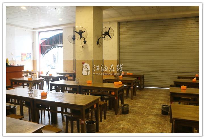 江油市健民太平肥肠店(江油名小吃)福庆全菜籽油5升多少钱图片