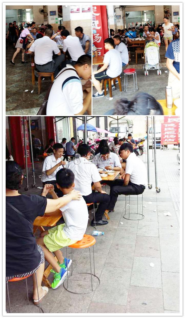 江油市健民太平肥肠店(江油名锡纸)_江油蒜蓉黄页小吃小黄鱼图片