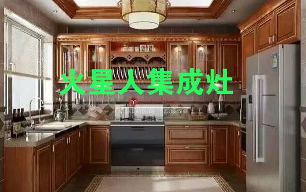 火星人集成灶_池州黄页