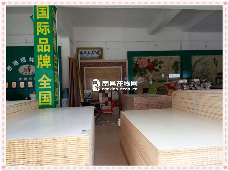香港黄业�zf��.