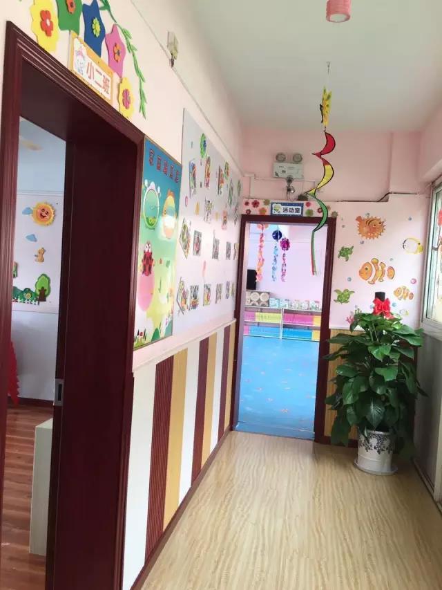 红苹果幼儿园