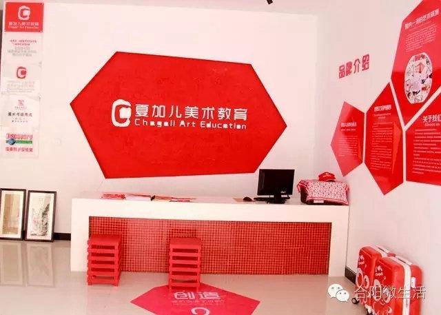 上海夏加尔美术教育合阳分校图片