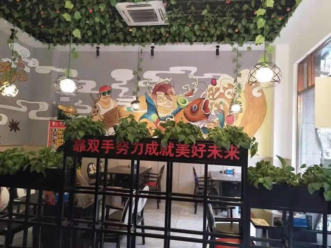 郎溪鑫源中餐厅