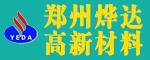 河南烨达新材科技股份有限公司