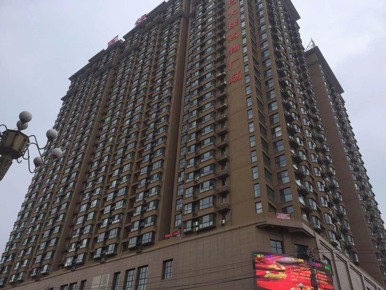 东方明珠3室 2厅 2卫98万元